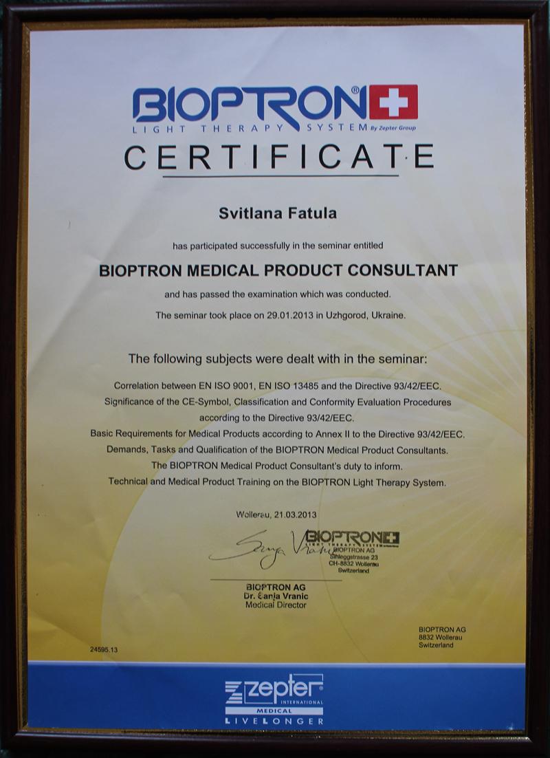 Svitlana Fatula Сертифікат